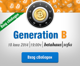 bitcoin_free_disscusion_interactive_seminars