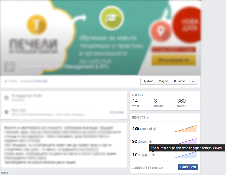 facebook_insights_for_events_engaged
