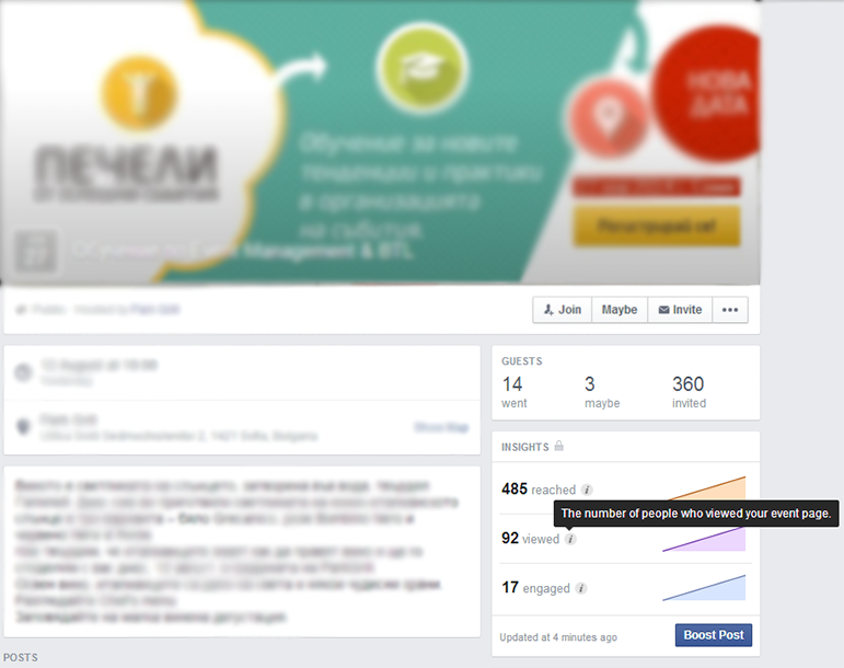 facebook_insights_for_events_viewed